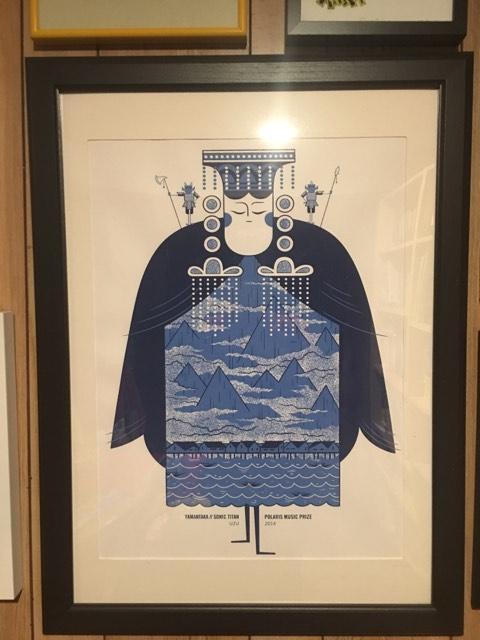 A Pop Art screenprint of Mazu.